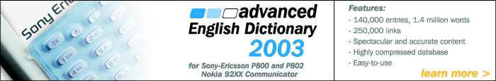 Advanced English Dictionary 2003 from jDictionary-mobile